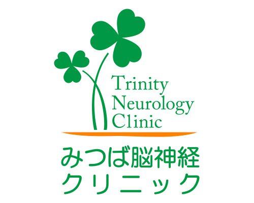 病院開業の実例:みつば脳神経クリニック